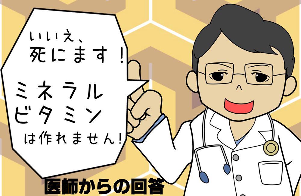 ぽっちゃり02_R