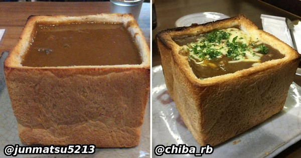 「 発想がどうかしてるぜっ!」 食パン一斤にカレーをブチ込んだ驚愕のカレーパン