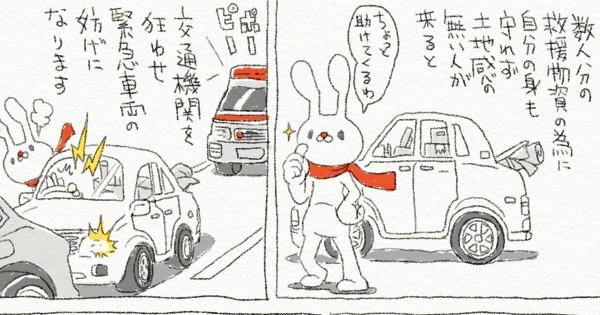 今こそ知るべき!現実を知ってほしい阪神大震災被災者からのお願い