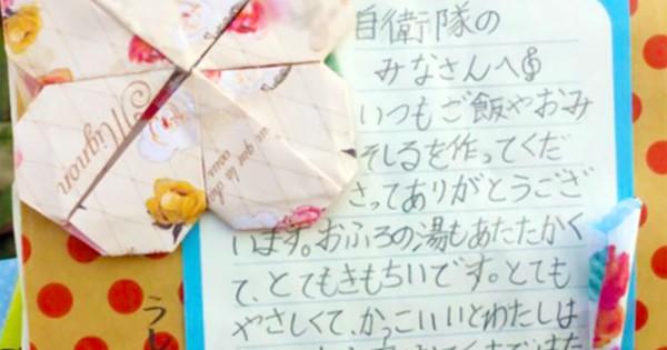 【子どもたちのヒーロー】陸上自衛隊に届いた感謝の手紙に目頭が熱くなる