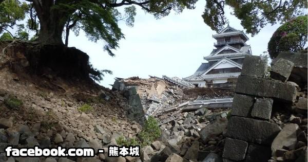 「熊本城を城跡にしてたまるか!」市民の声から熊本城再建のための支援金口座開設へ