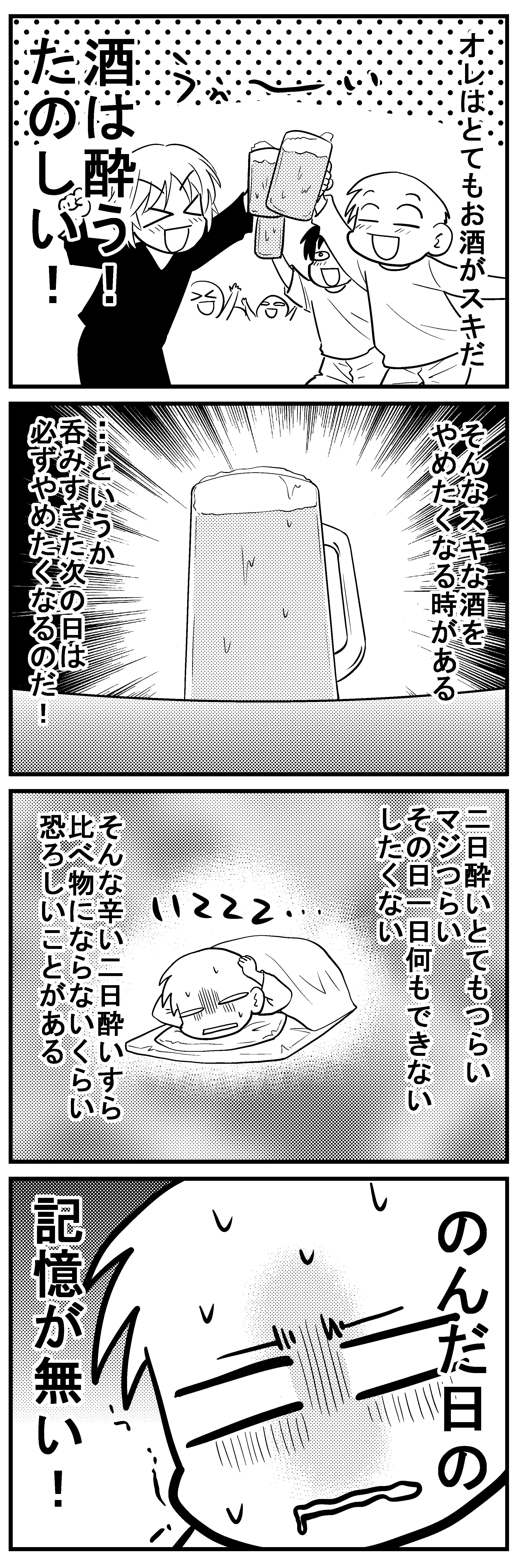 深読みくん47-1