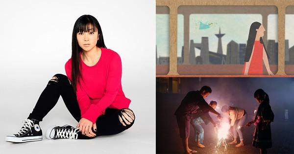 5年5ヶ月ぶり!宇多田ヒカル、豪華クリエーターとコラボした新曲MVがついに解禁
