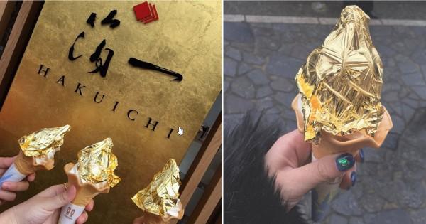 【黄金の国ジャポン!】 日本の金箔ソフトクリームに世界が仰天