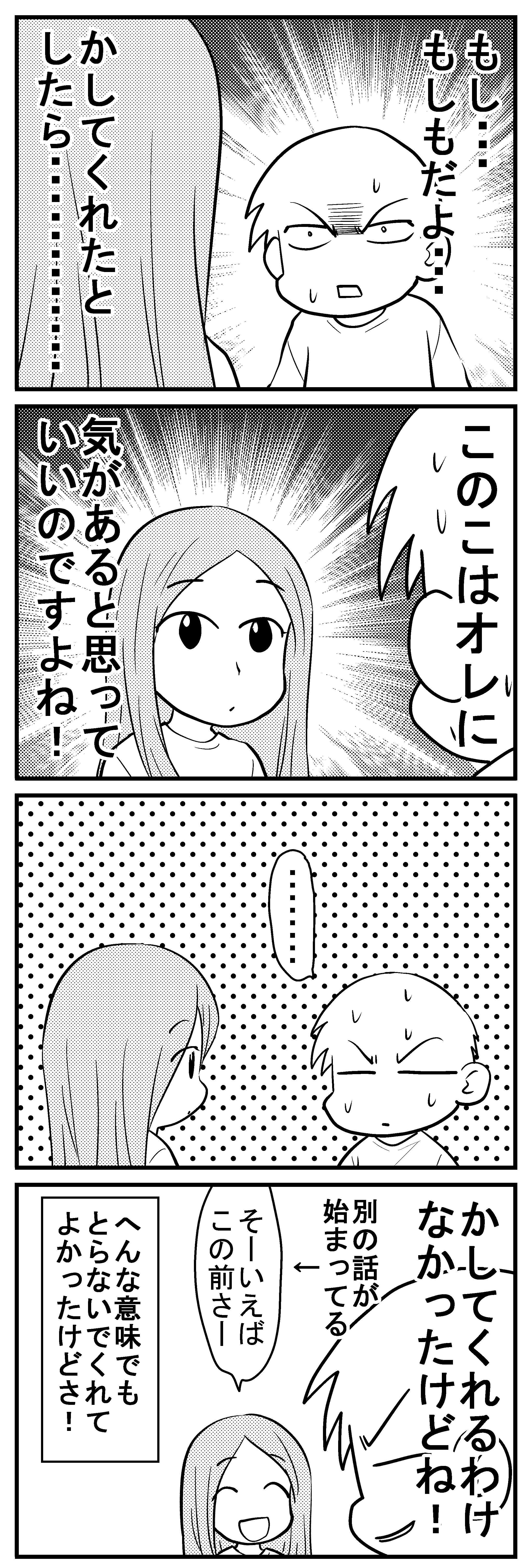 深読みくん46-4