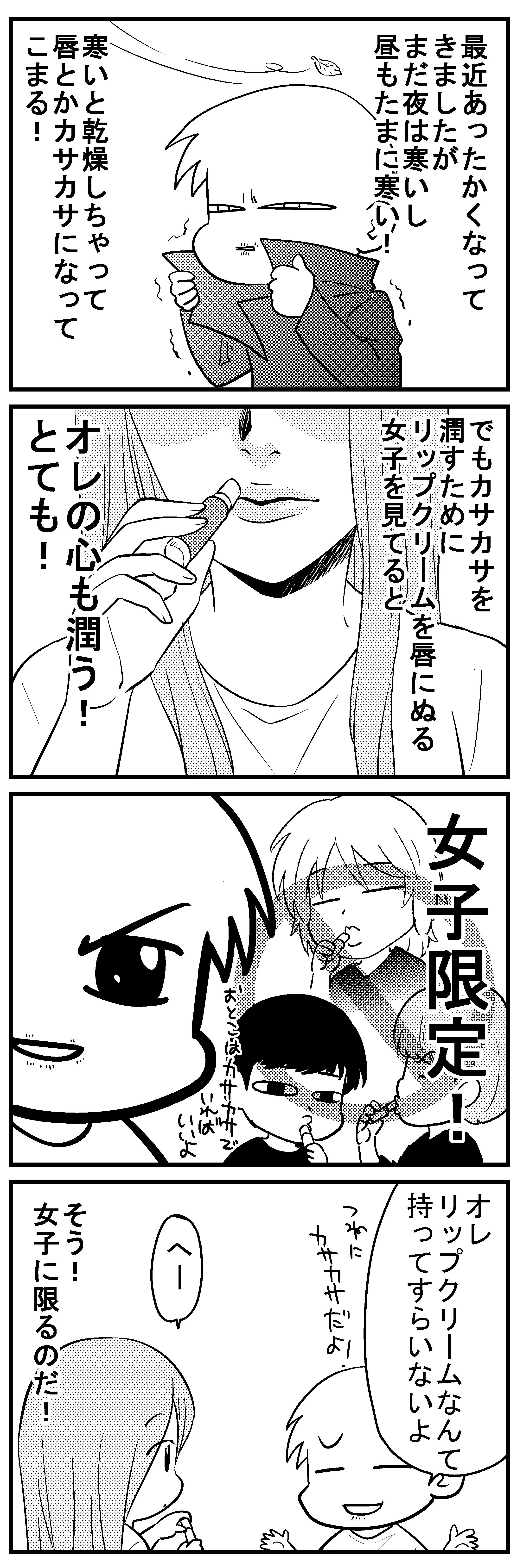 深読みくん46-1-