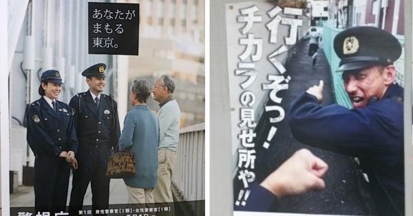 【お巡りさんだってこんなに違う】関東と関西の違いに衝撃を受けた瞬間 14選