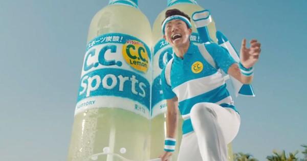 C.Cスポーツ アイキャッチ