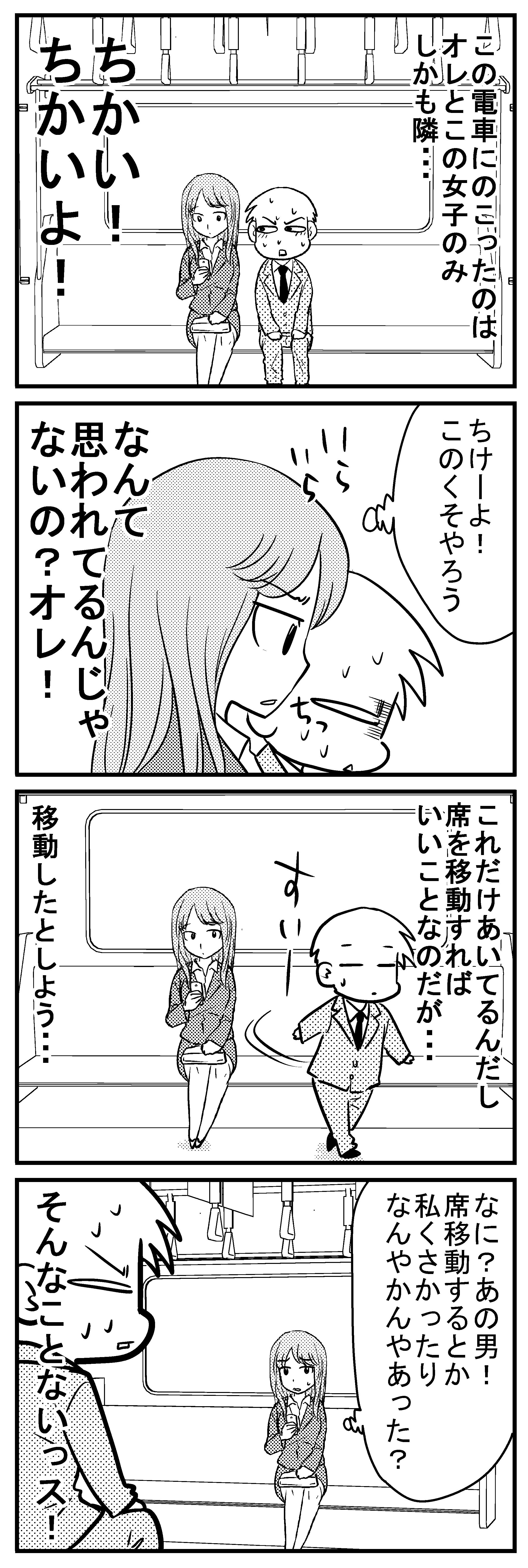 深読みくん49-2 (1)