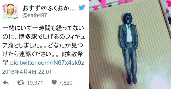 【Twitterの奇跡】 失われた松崎しげるフィギュア 色の黒さと存在感で無事見つかる
