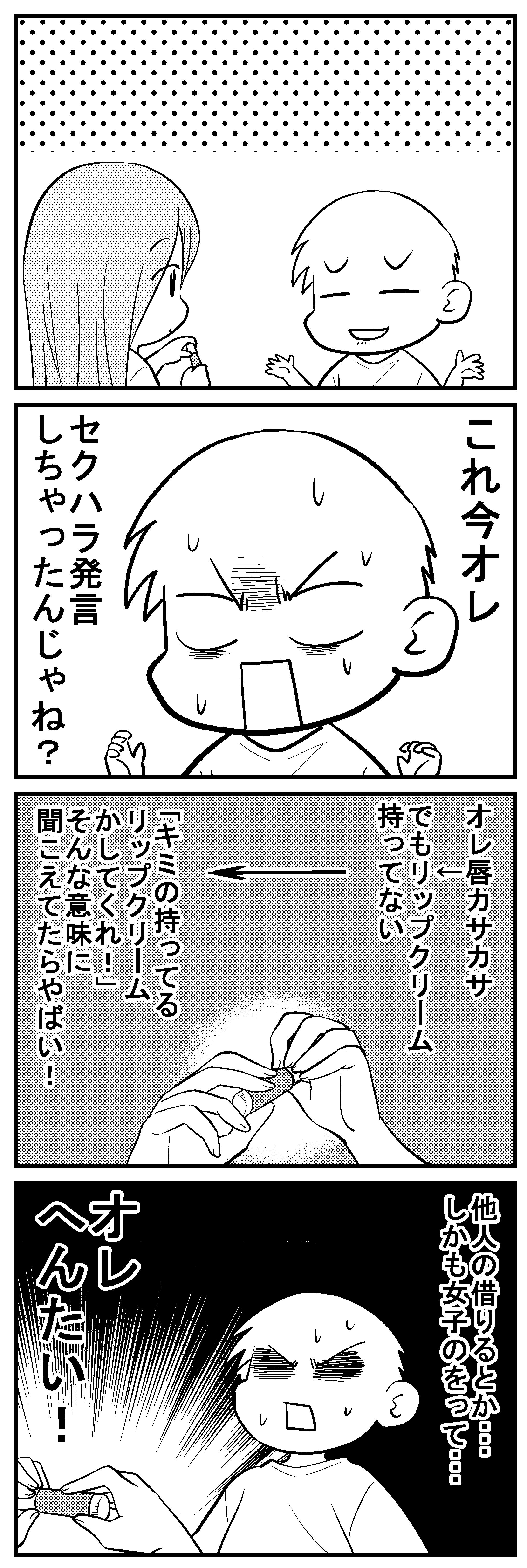 深読みくん46-2