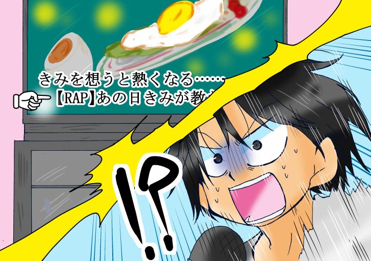 10(カーソル有)