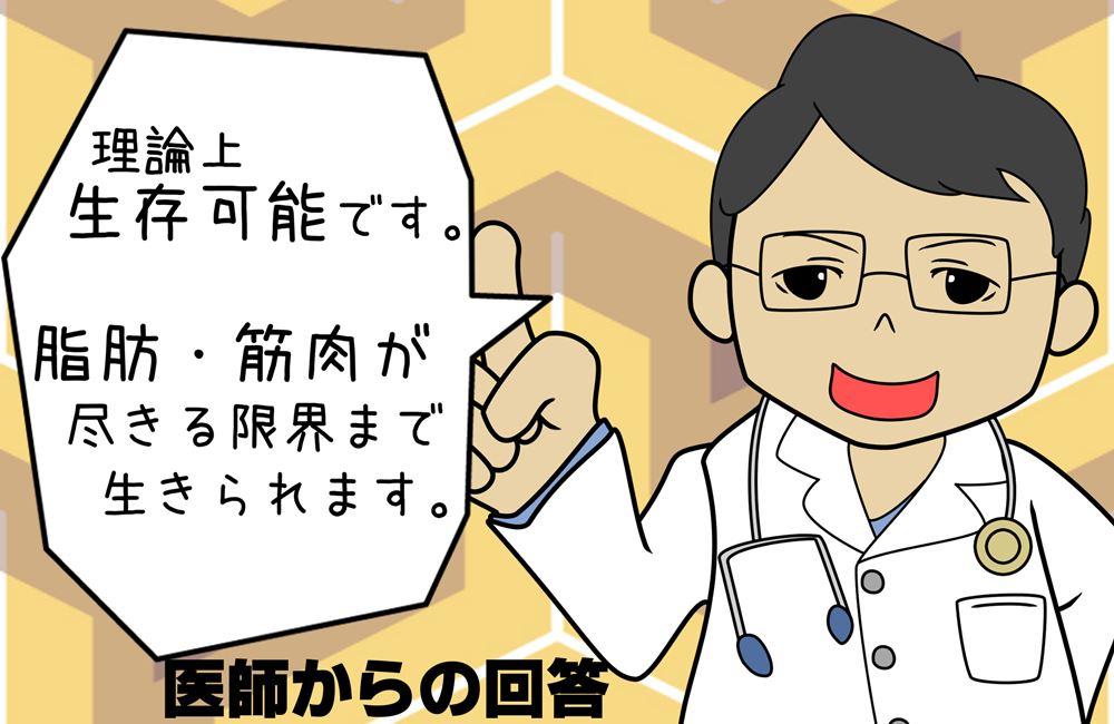 ぽっちゃり04_R
