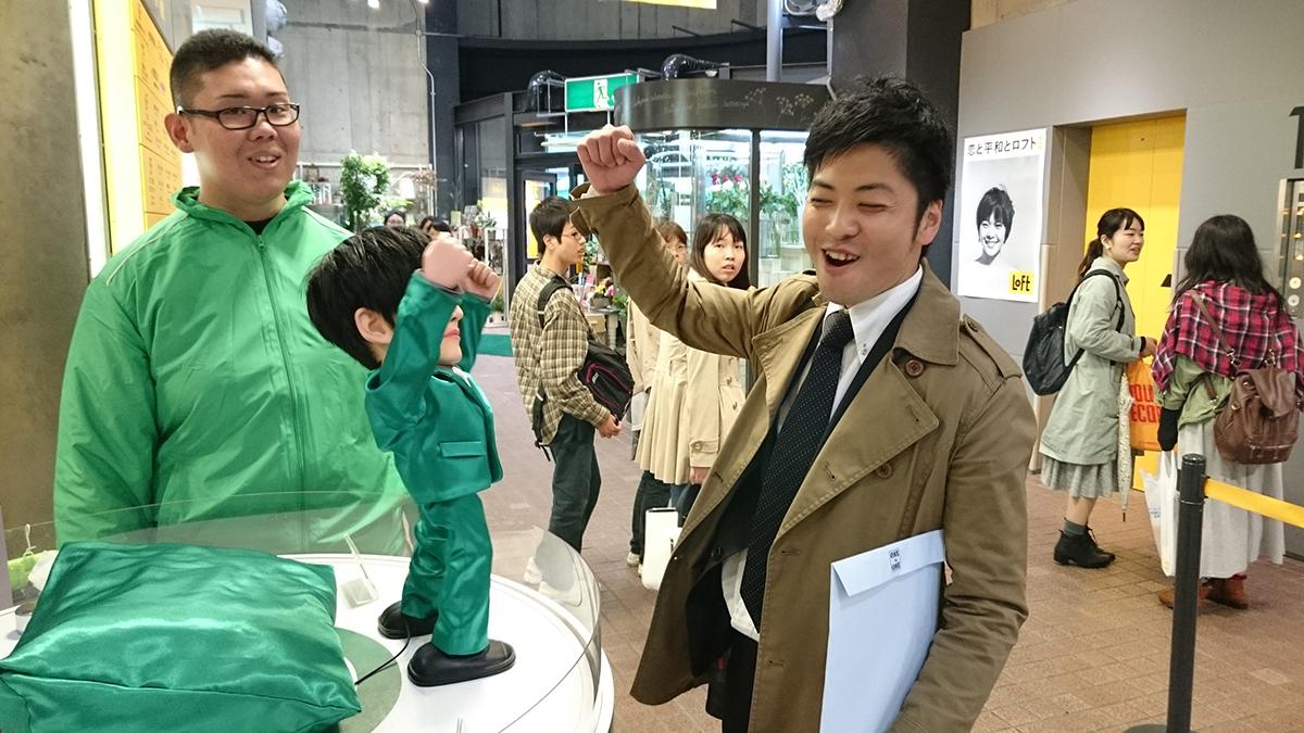 41大阪ロフト
