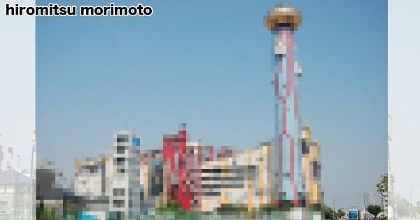 【※USJじゃありません】間違える人が続出してる大阪の派手すぎるゴミ処理場
