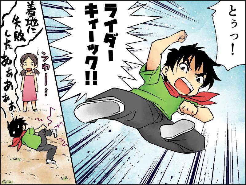 必殺技_010
