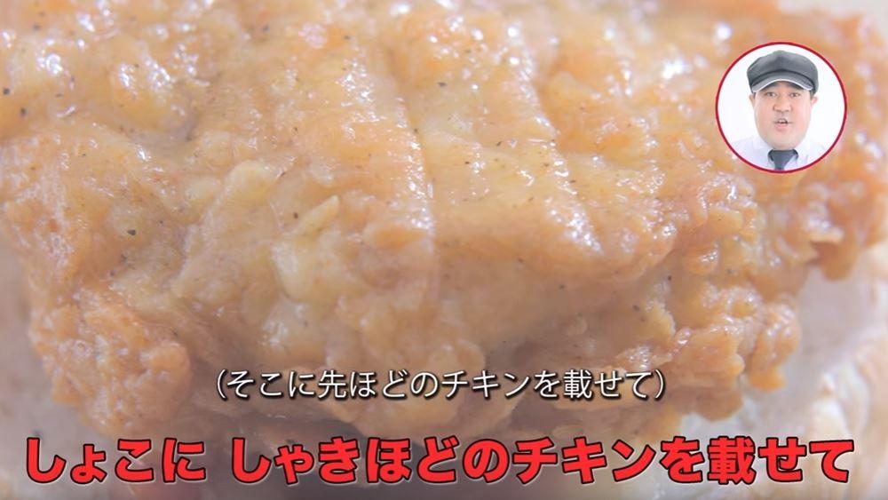 SnapCrab_NoName_2016-5-23_17-56-33_No-00_R_R