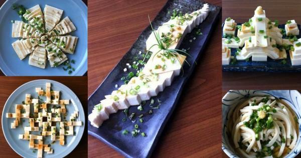 これ全部豆腐!盛り付けがエスカレートして芸術と化した「トーフ・アート」がスゴイ