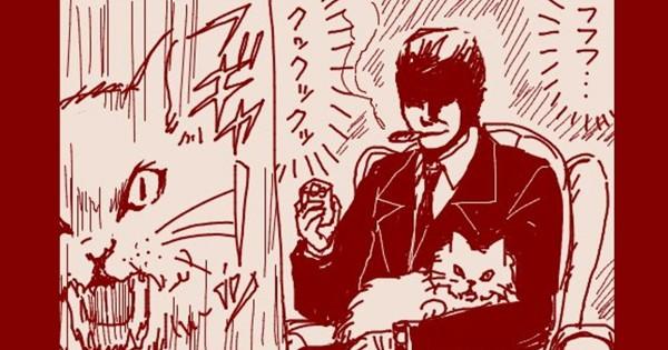 人間には容赦しないが猫は別だ!漫画「悪のボス」のギャップに癒される