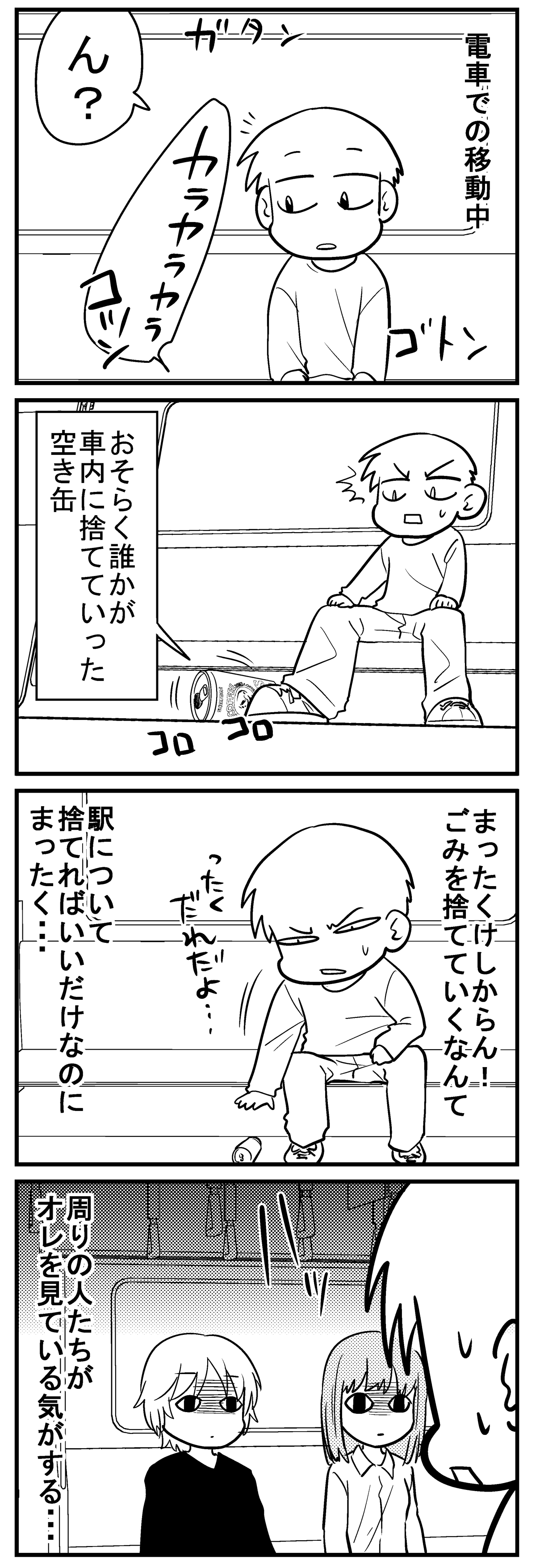 深読みくん用原稿-1