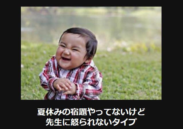 大喜利 傑作15