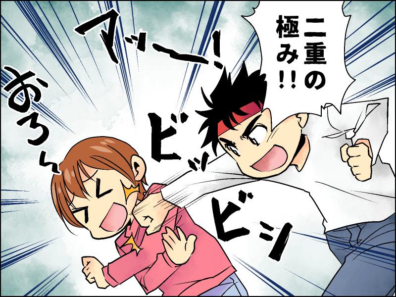 必殺技_003