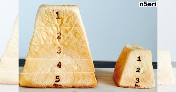 思いついた人天才!小学校を思い出す「とびばこパン」に大人も子どもも大興奮