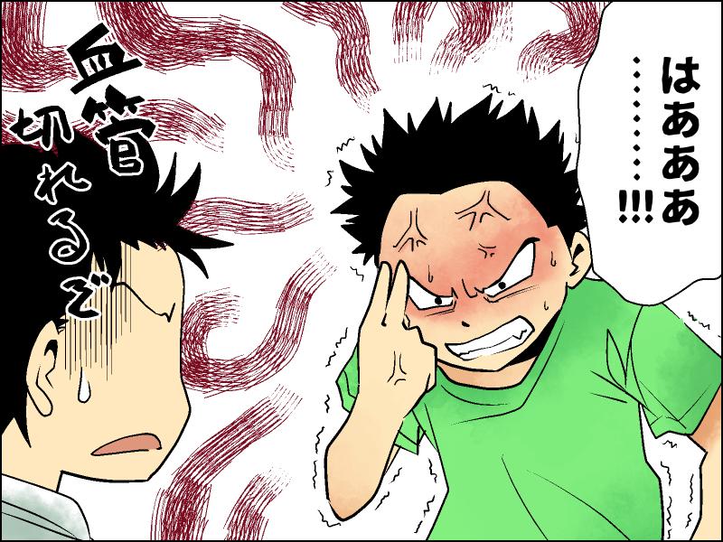 必殺技_005