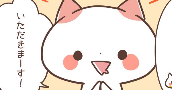 【おいしいとこ取り】関西弁にゃんこ 第6弾