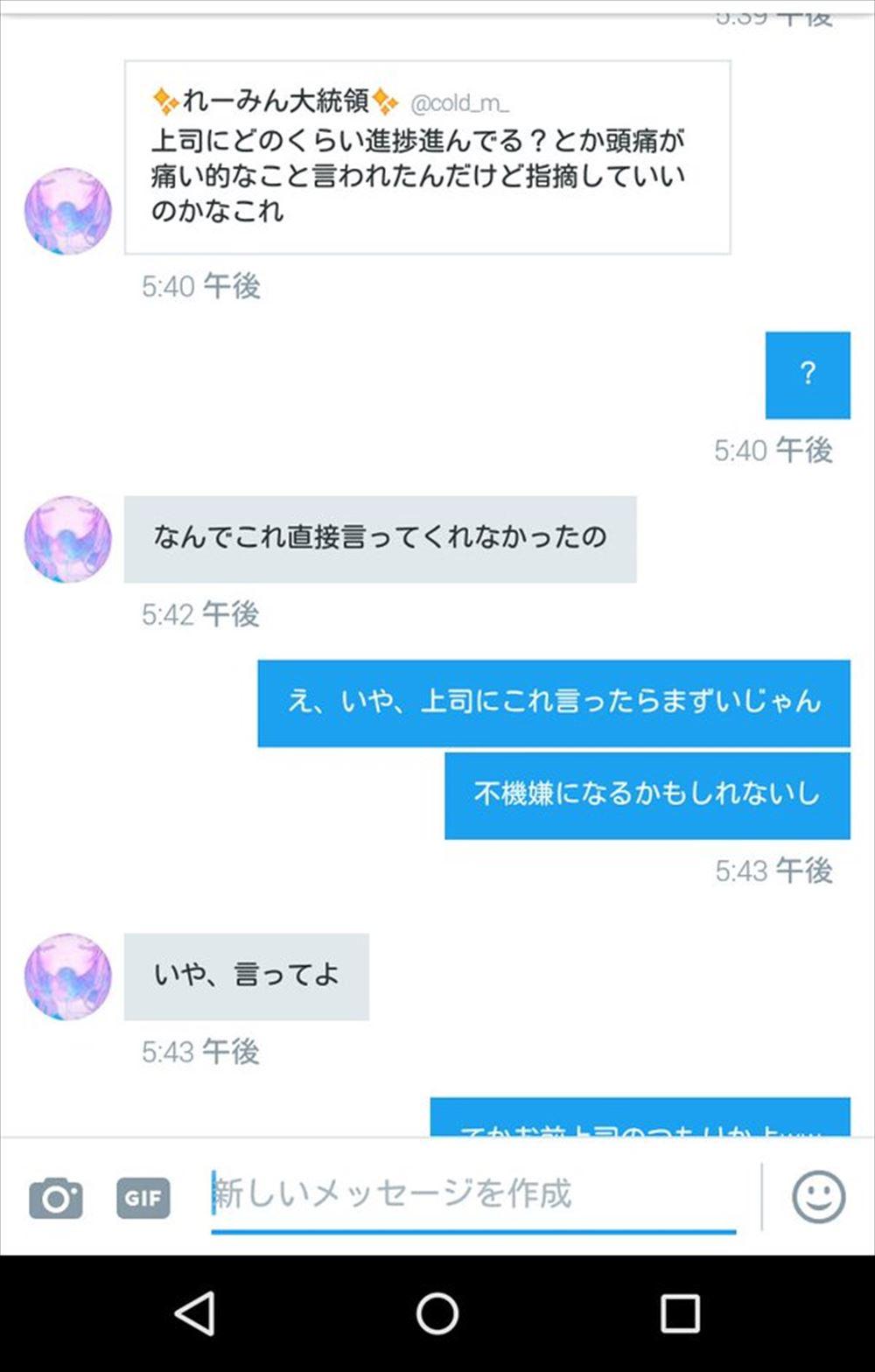 上司01_R