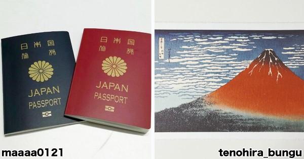 これぞ日本!パスポートが葛飾北斎の浮世絵柄になって華麗に生まれ変わる