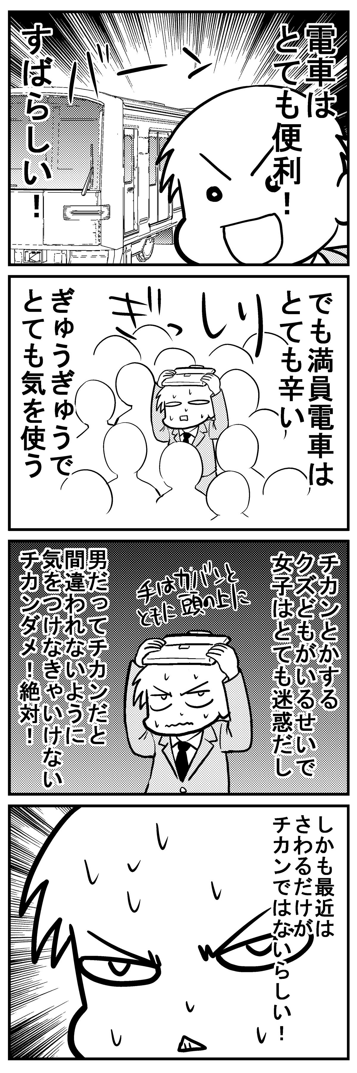 深読みくん53-1