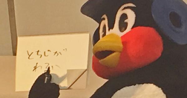 【なぜチームが低迷?→ 都知事が悪い】ヤクルトの「つば九郎」のブラックジョークが攻めすぎ