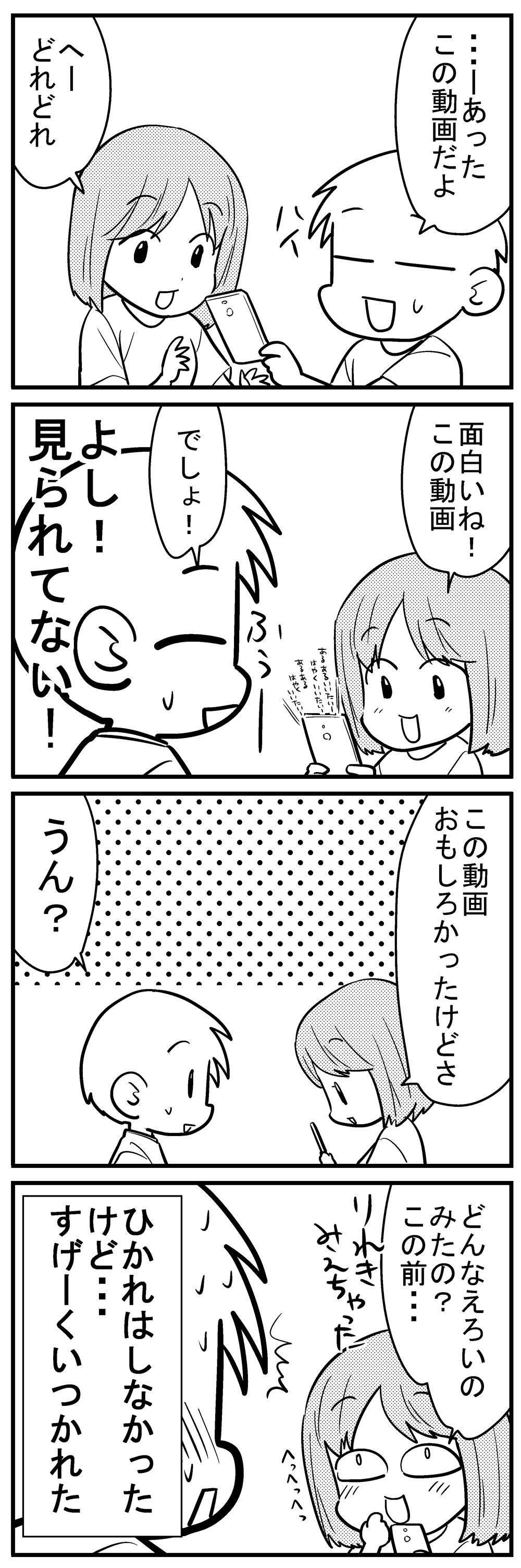 深読みくん59 4