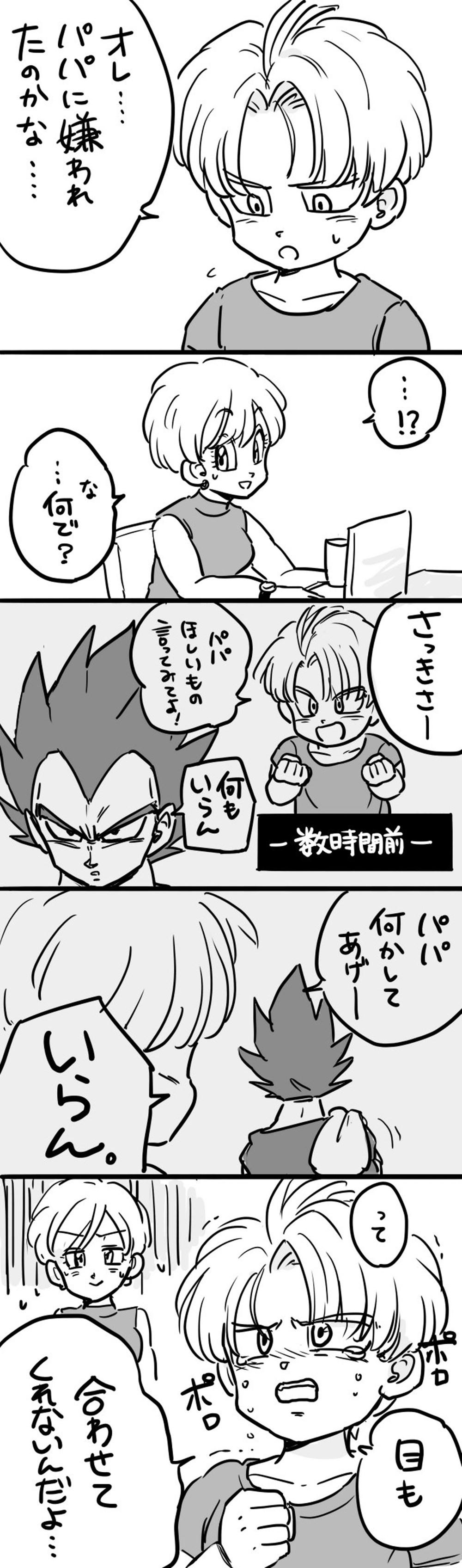 べジ父01_R