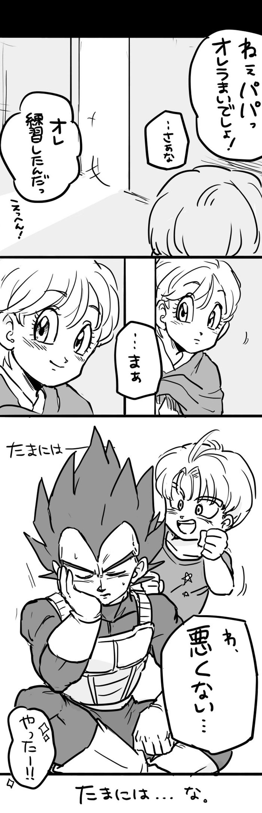 べジ父03_R