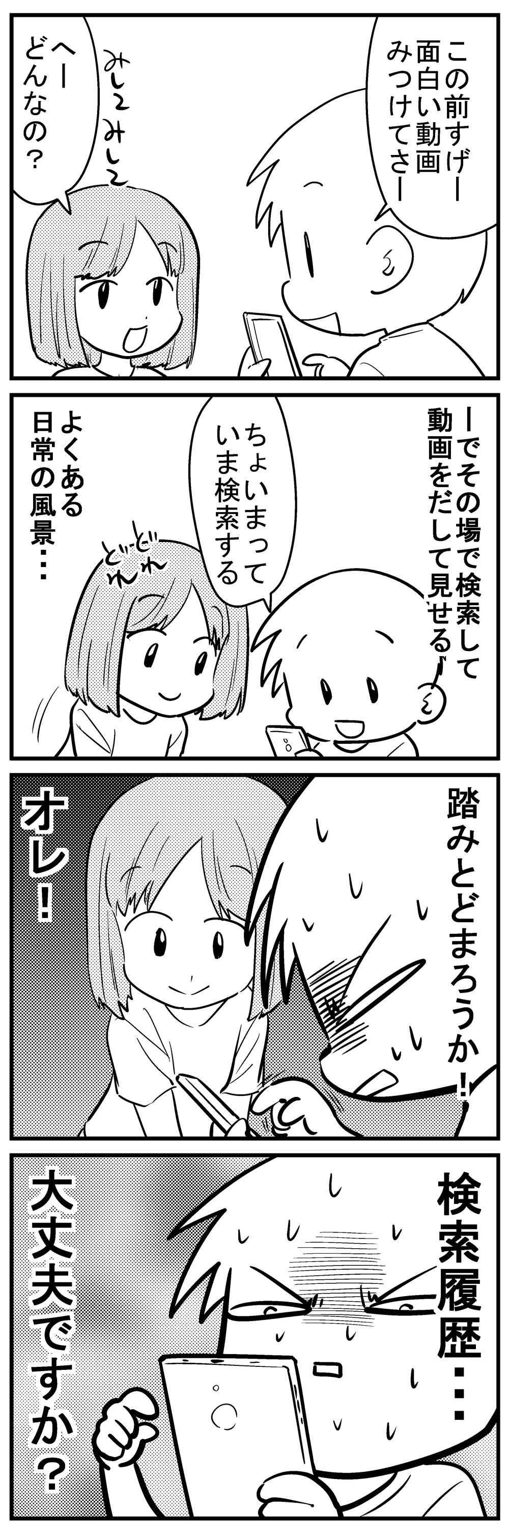 深読みくん59 1