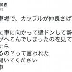 小島よしお「サプライズで来たのに誰もいない」心が折れそうな不幸エピソード10選
