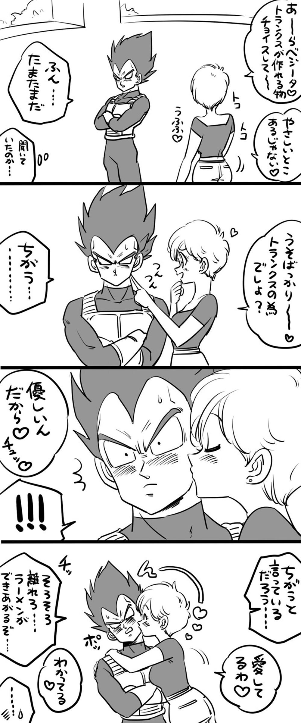 べジ父06