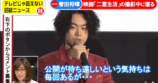 1位は菅田将暉、2位は染谷翔太 若手俳優映画出演ランキング