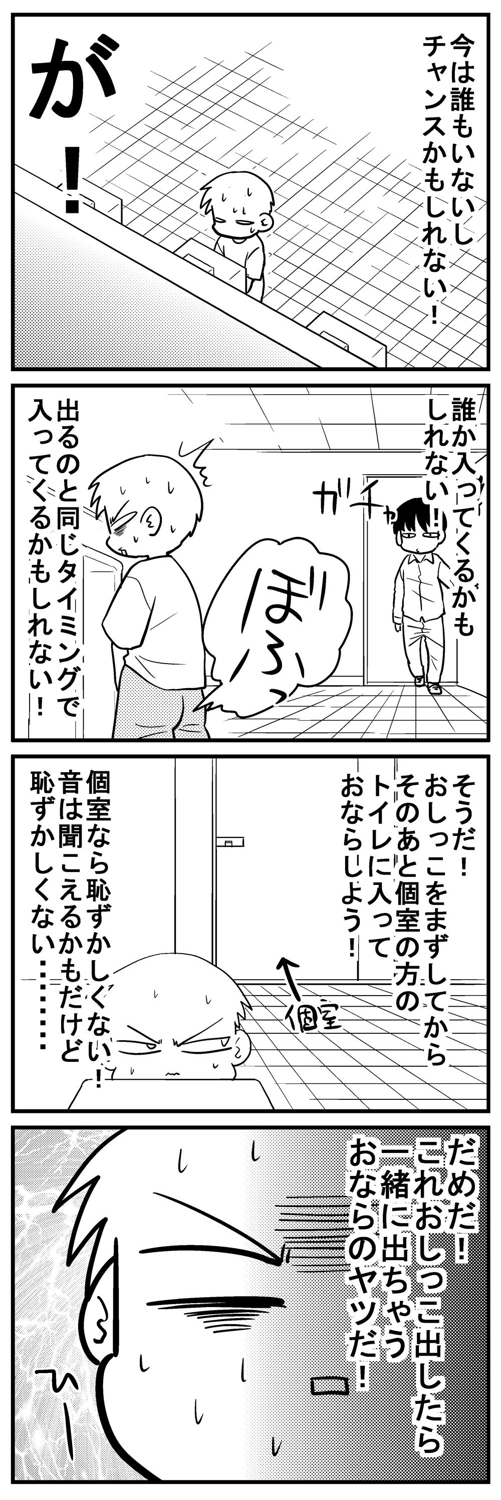 深読みくん58-3
