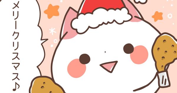 【猫ふんじゃった~♪】関西弁にゃんこ 第12弾