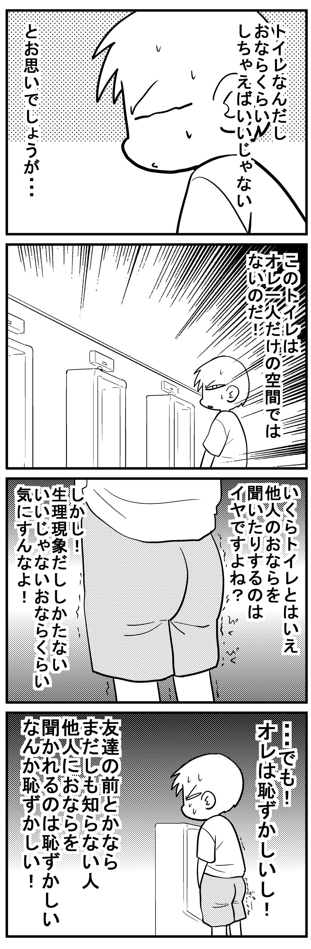 深読みくん58-2
