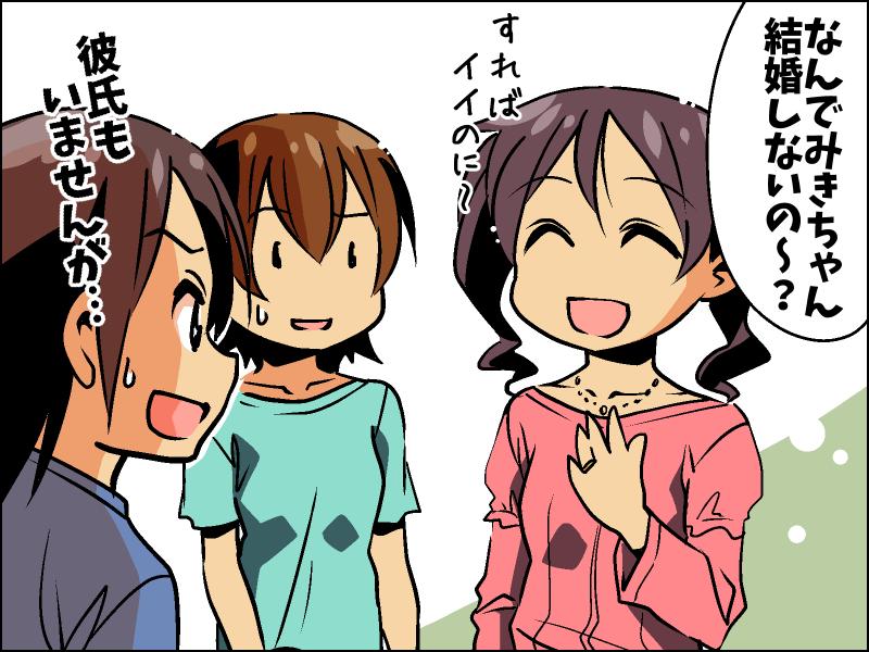 ツッコミ待ち_004