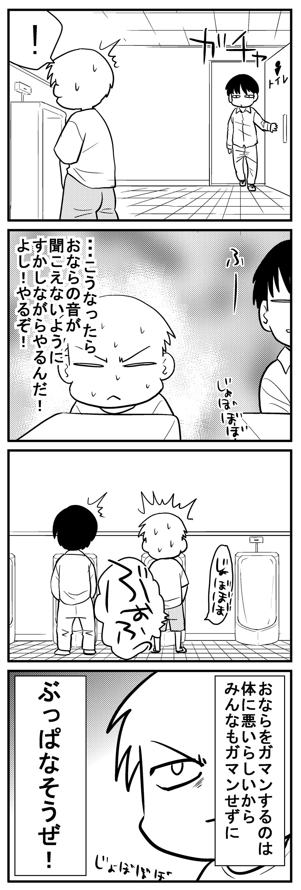 深読みくん58-4