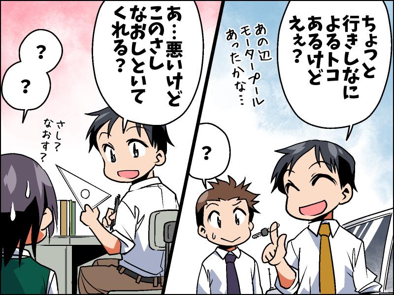 関西人_003