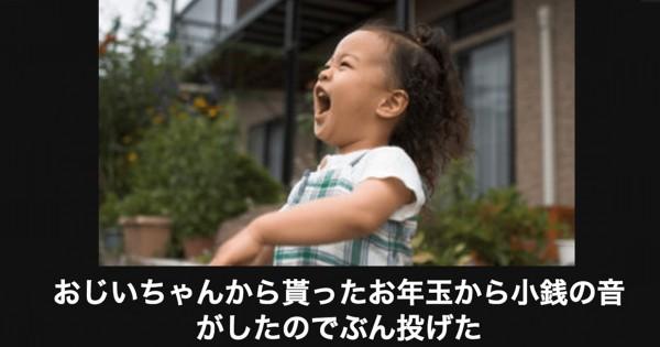 破壊力1000%!波乱万丈な子どもたちの爆笑画像17選