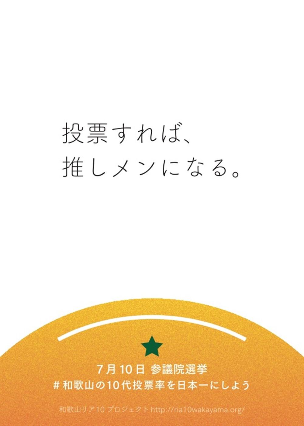 21596037_R