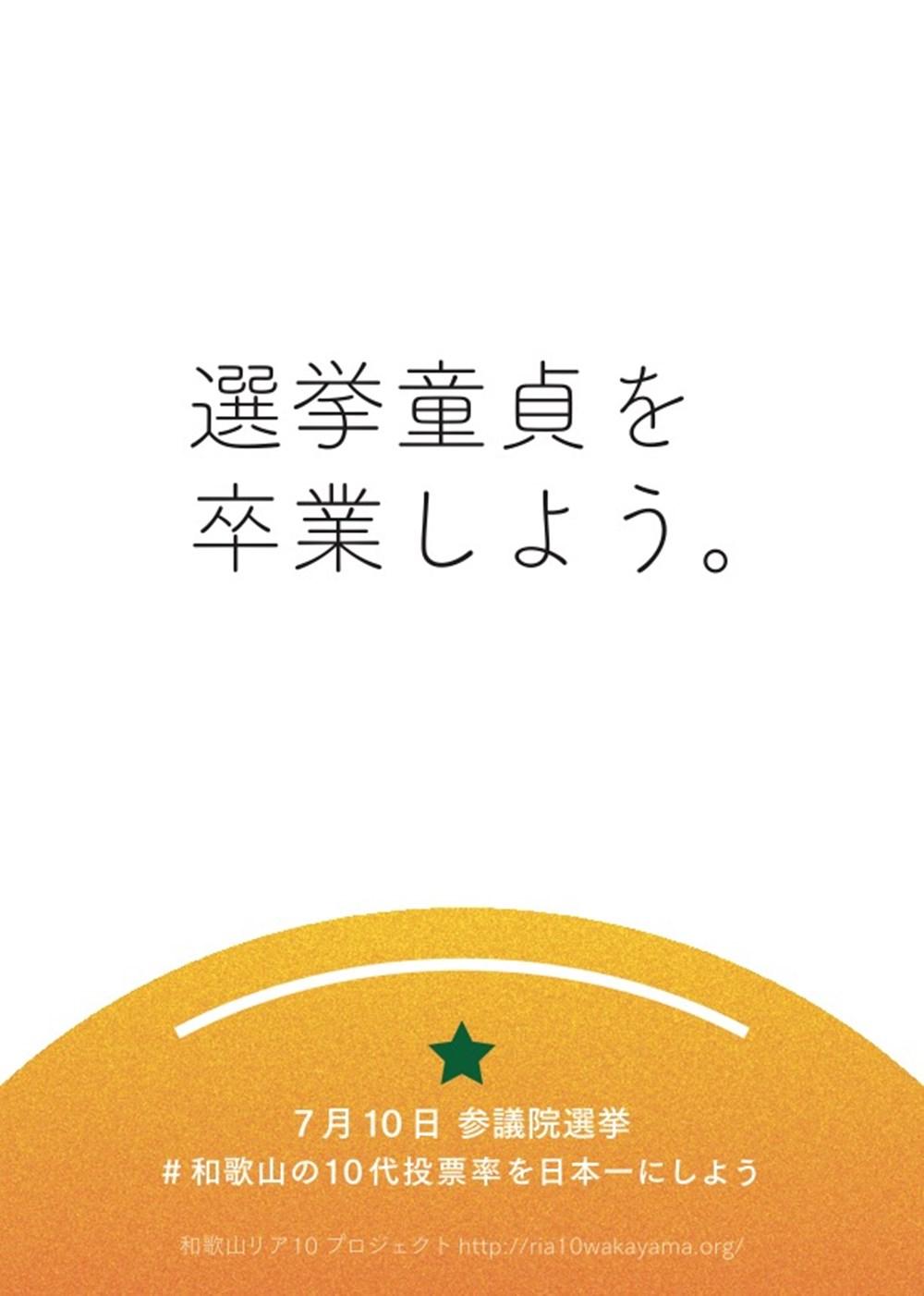 48478084_R