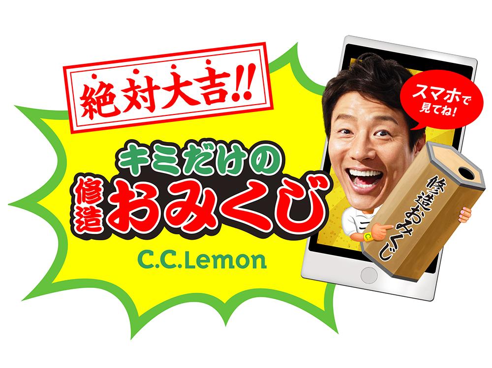 omikuji_logo